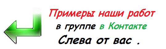 http://svclim.ru/images/upload/акция%20на%20кондеи%202.png