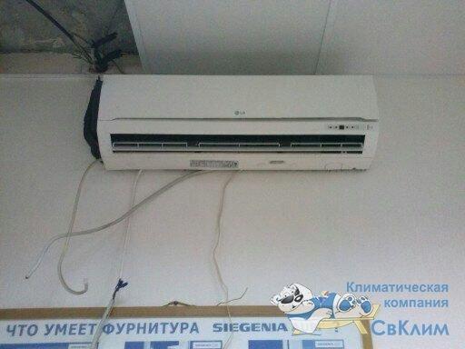 http://svclim.ru/images/upload/24.jpg