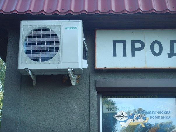 http://svclim.ru/images/upload/35.jpg