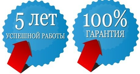 http://svclim.ru/images/upload/5let-100.jpg