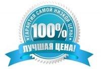 http://svclim.ru/images/upload/CENY2.jpg