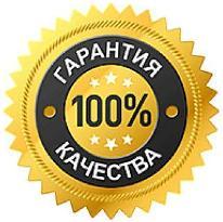 http://svclim.ru/images/upload/GARANTIA.jpg
